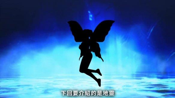 《真女神转生5》新恶魔预告片:全果跳舞的演艺女神!