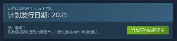 《【天游注册首页】复古动作游戏《钢铁突击》上架Steam!9月底发售》