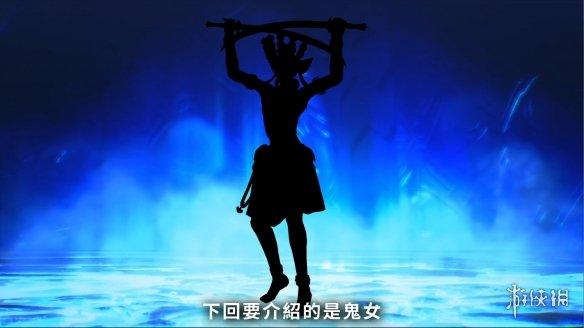 《【天游在线登录注册】《真女神转生5》恶魔介绍:希腊命运三姐妹 可罗索》