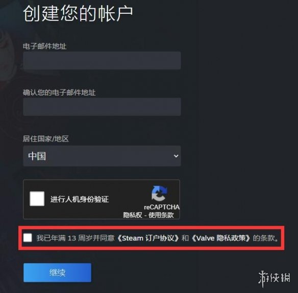 《【天游在线登陆注册】Steam缺乏监管?媒体称Steam注册有漏洞 无法防沉迷》