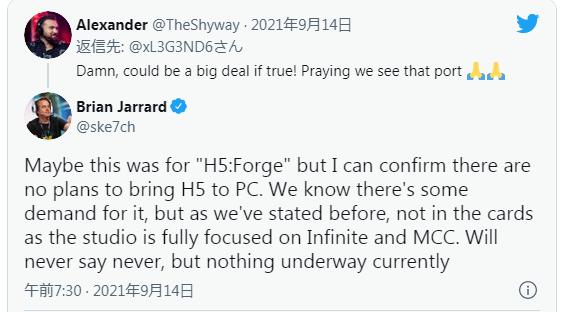 目前没有计划!343否认《光环5》将出PC版的泄露消息