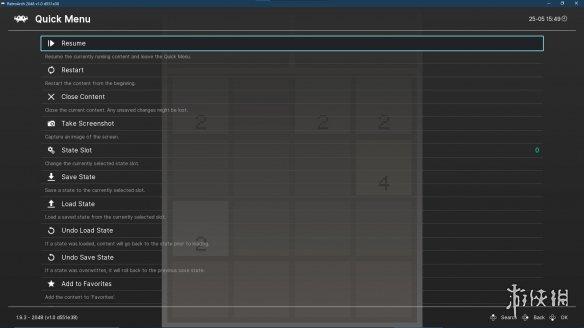 多模拟器前端《RetroArch》正式版今天登陆Steam!