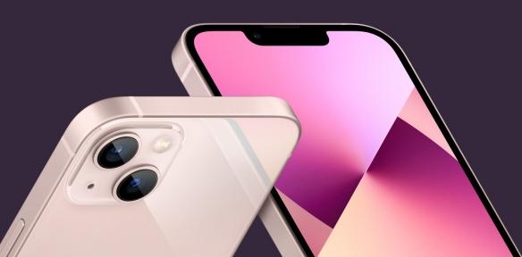 《【天游代理注册】苹果13上市!iPhone 12加入换购:最高可抵5000元!》