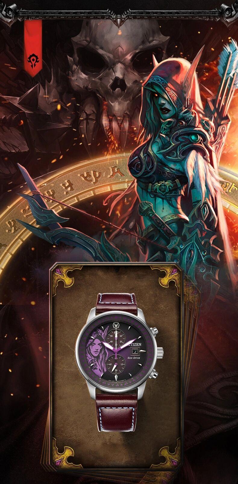聯名再來魔獸世界x西鐵城聯名手錶火熱預售中