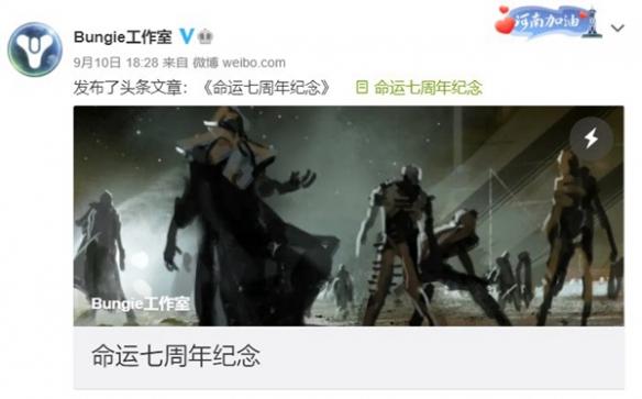 欢乐淘游戏平台2