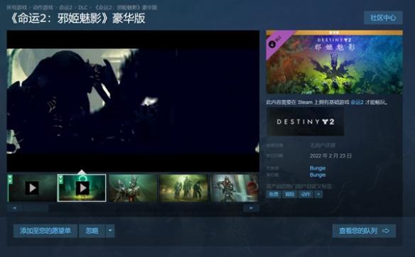 欢乐淘游戏平台3