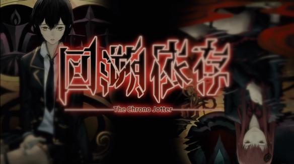 热门好评游戏《回溯依存》OST原声集现已上架 可免费下载