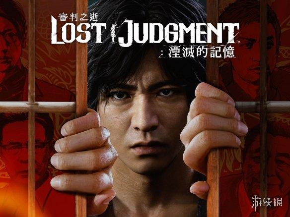 《审判之逝》将于本月24日举办直播活动 游戏总监名越埝洋也将出席