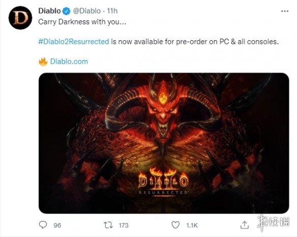 《暗黑破坏神2重制版》官方宣布预售正式开启 追加新的职业物品符文等
