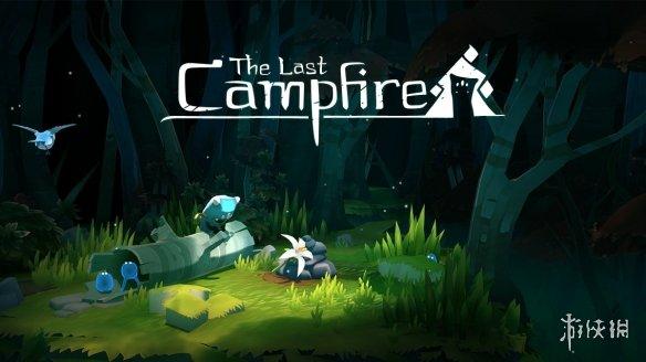 无人深空官方新作《最后的篝火》即将结束Epic独占 将于10月7日登陆Steam