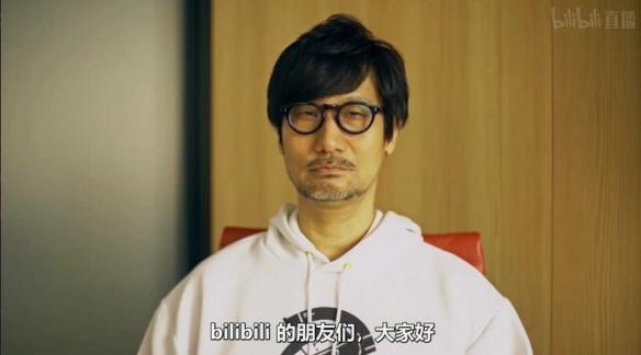 小岛秀夫亮相B站高能电玩节 《死亡搁浅:导演剪辑版》9月24插图