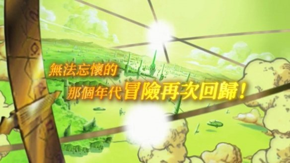《格兰蒂亚1+2HD》公开宣传片:正式版将于10月1日登陆NS!