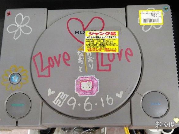 日本网友表示自己在爱知县中村区发现一台被当废弃品的PS1 –插图1