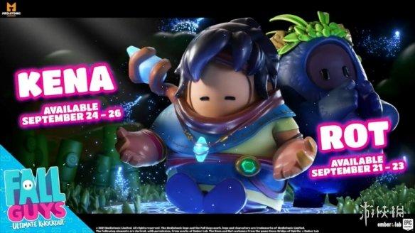 《糖豆人:终极淘汰赛》官方更新视频插图