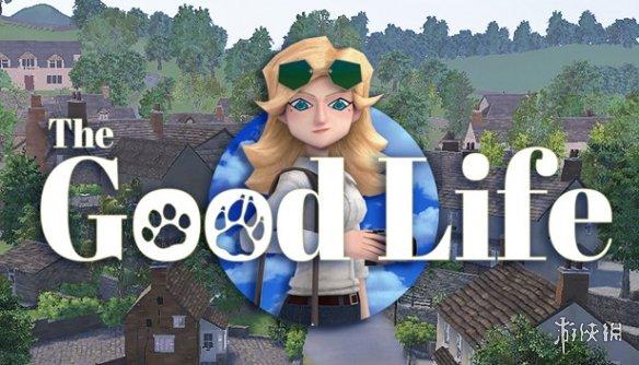开放世界推理新作《美好人生》发售预告 正式版将于10月15日上线