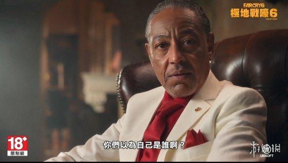 《孤岛惊魂6》再发真人预告!炸鸡叔热情回复粉丝来信