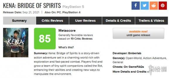 《柯娜:精神之桥》媒体评分解禁 十九家媒体均分85分
