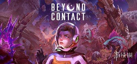 科幻生存游戏《触不可及》开放抢先体验 目前国区售价65元