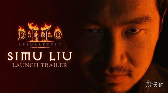 刘思慕主演《暗黑破坏神2:重制版》全新预告片公布