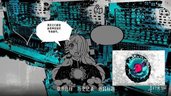 TGS21:《幽铃热线》崭露头角中文试玩版更新上线