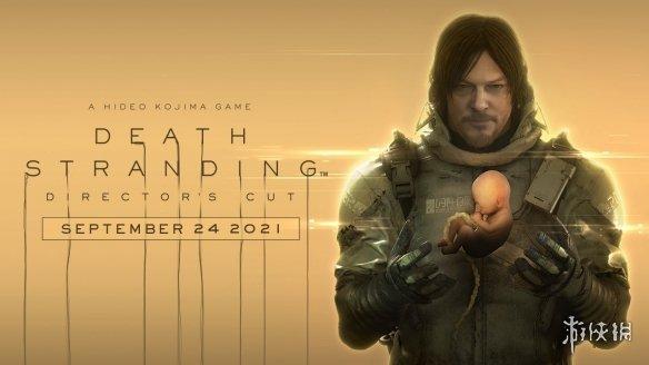 《死亡搁浅:导剪版》IGN 7分:比原版更加适合手残玩家