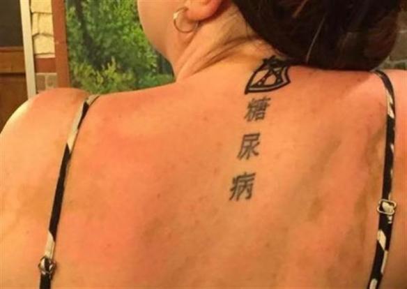 15张看了会大笑的中文刺青:不懂的语言你开心就好!