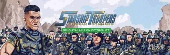同名电影改编《星河战队:人族指挥部》将公开试玩版 将于10月1日上线Steam