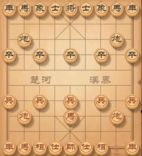 """过于紧张?象棋大师全运会马走""""双目""""犯离奇错误"""