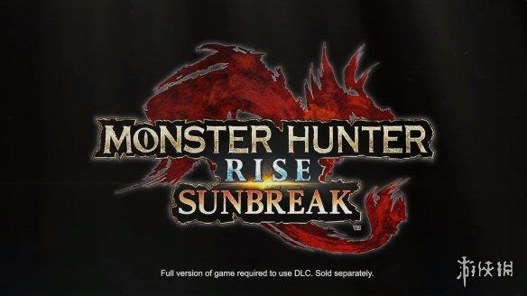 任天堂直面会汇总阵容公布:《怪物猎人:崛起》首个超大型付费资料片发布