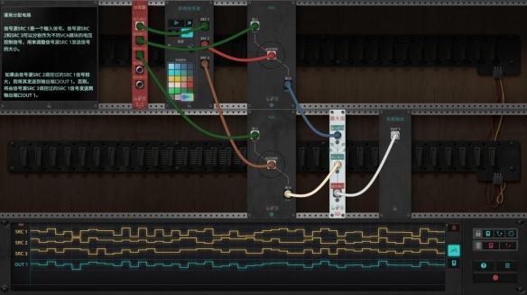 末日解谜游戏《信号法则》9.23日正式在Steam平台发售