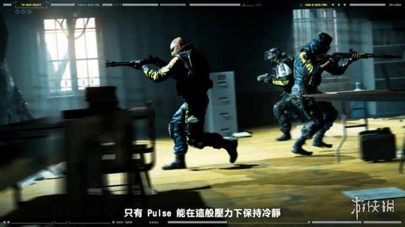 """《彩虹六号:异种》干员""""照相大师心跳""""Pulse宣传视频 可探测标记变种怪物"""