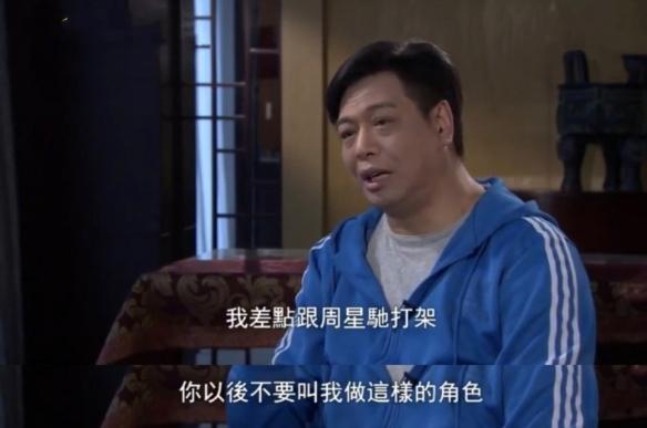 """周星驰电影""""如花""""罕见露面:半瘫痪两年 暴瘦72斤!"""