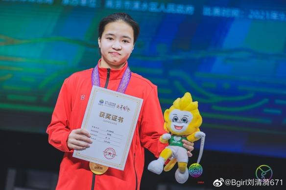 16岁初中女生获全运会霹雳舞冠军!已入选国家队