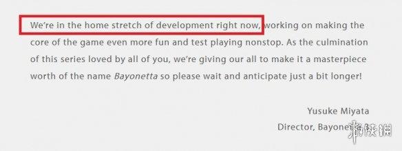 神谷英树不再担任总监!《贝姐3》进入最终开发阶段!