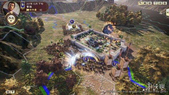 Steam每日特惠:《仁王2完全版》《三国志14》优惠!