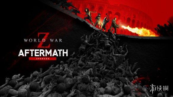 《僵尸世界大战:劫后余生》IGN评分8分 尸潮场面壮大且冲击感十足