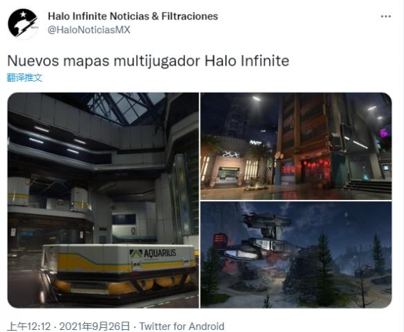 """《光环:无限》3张新地图泄露 ONI的总部""""新蒙巴萨""""或将登场"""