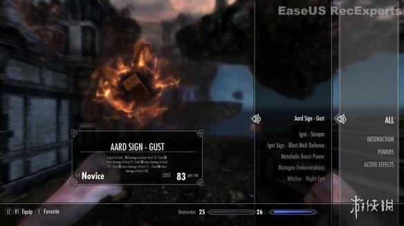 《老滚》《巫师3》强强联合 拥有猫眼的猎魔人登场