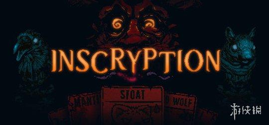 卡牌肉鸽游戏《恶魔密码》将于10月20日发售 目前试玩版已上线Steam