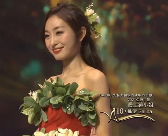 2021亚洲小姐爆冷:20岁陈美仪夺冠!前三颜值惹争议