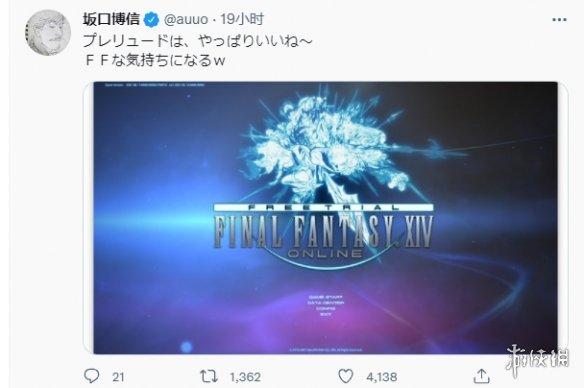 坂口博信分享游玩《FF14》感想:游戏氛围很接近《最终幻想》
