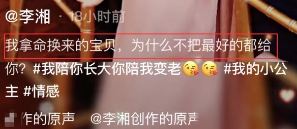 李湘回应每月65万富养女儿争议:我要给女儿最好的!