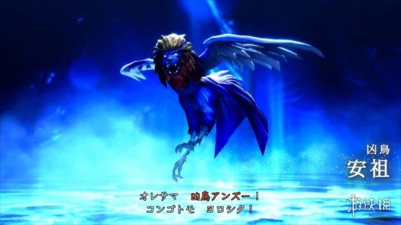 """《真女神转生5》每日恶魔介绍:窃取主神恩利尔天命泥板的巴比伦邪恶巨鸟""""安祖"""""""
