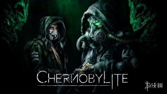 恐怖生存冒险《切尔诺贝利人》后续DLC计划图公布 将会提供总计6个DLC包