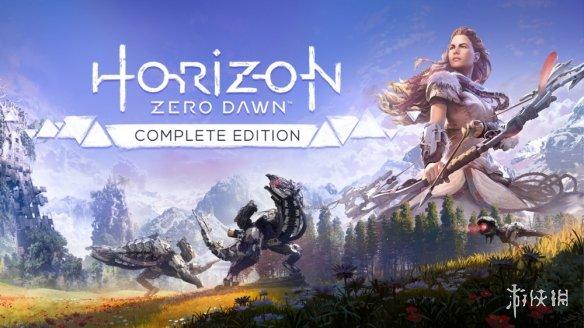 《地平线:零之曙光》1.54更新补丁 修复PS5兼容模式崩溃问题
