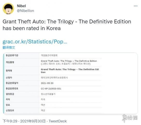 是时候为情怀补票了!GTA三部曲重制在韩国获得分级