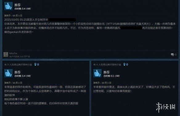《去月球》官方最新作《影子工厂》Steam好评率98%