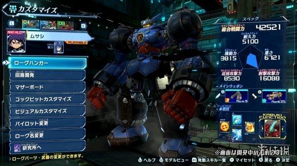 TGS21:《百万吨级武藏》自定义模式实机演示公开!