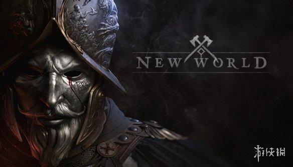 Steam周销量榜:《新世界》强势包揽前三 《2042》进榜