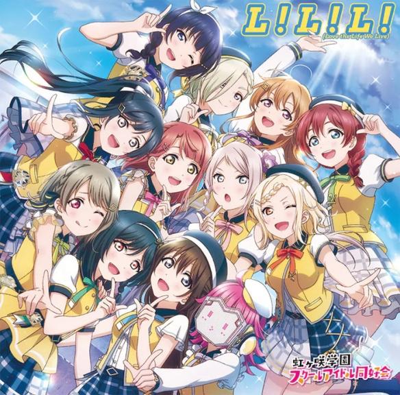 大型偶像企划《LoveLive! 虹咲学园学园偶像同好会》第2季于22年4月开播